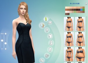 """Skin Tone for the Sims4 / Tones are in """"Faces and Skin Tone"""" シムズ4 スキントーン、各トーンは肌の色を選択する所に追加されます。"""