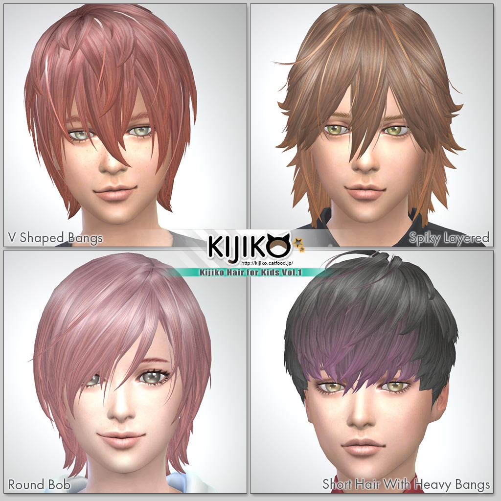 Sims4 hair/ for Kids  シムズ4 髪型 子供用 大人用の髪型を子供用にコンバートしました。
