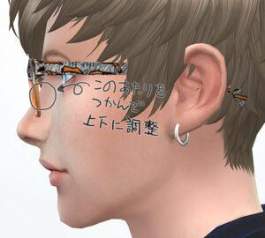 顔の詳細編集モードで図の辺り位置を調整してみます。
