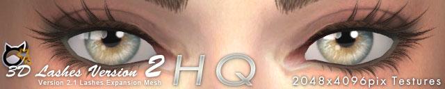 eyelash_ver2-1_hq-banner